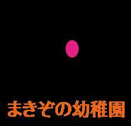 makizono_msct